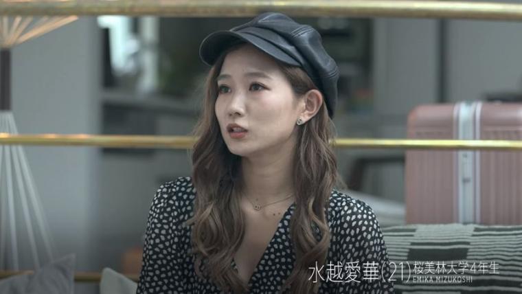 水越愛華(えみか)のかわいい画像と経歴14