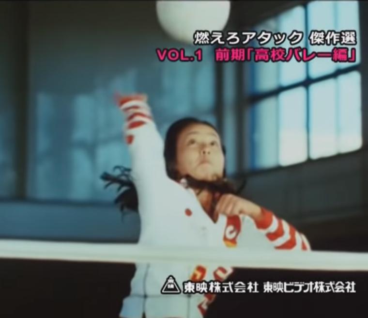 三原じゅん子の若い頃の貴重な画像02