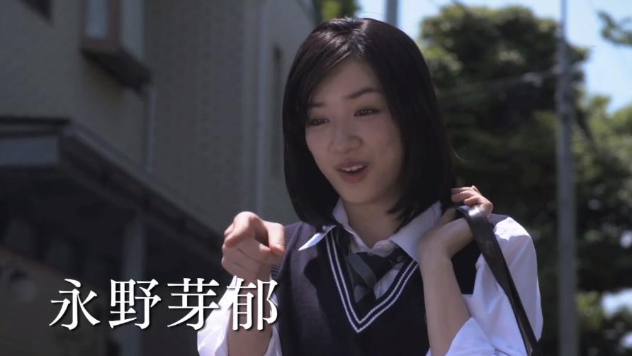 永野芽郁のドラマや映画の動画配信は?どこがお得か徹底比較!4