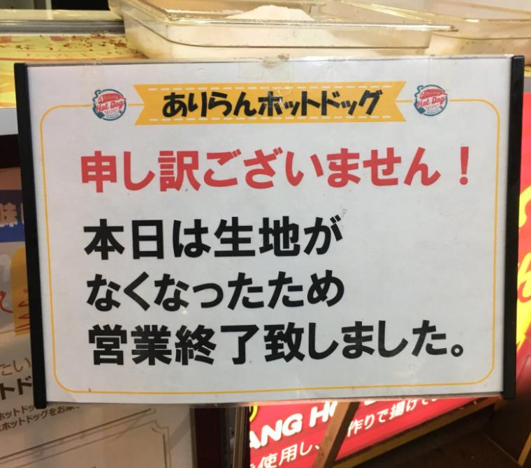 チーズハットグとは?どんな味で売ってる店とお値段はいくら7