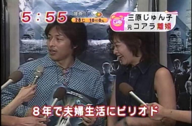 三原じゅん子のコアラと離婚01