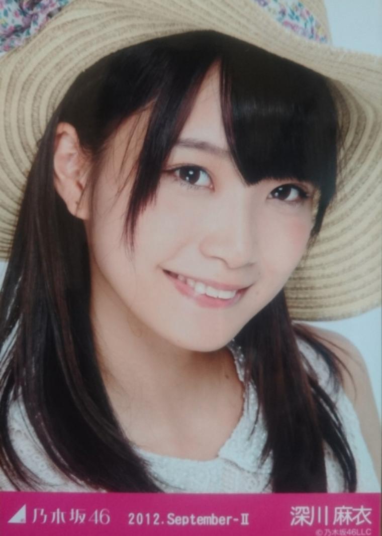 深川麻衣のデビュー当時のかわいい画像1
