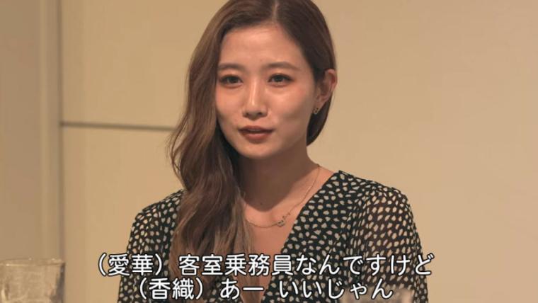 水越愛華(えみか)のかわいい画像と経歴15