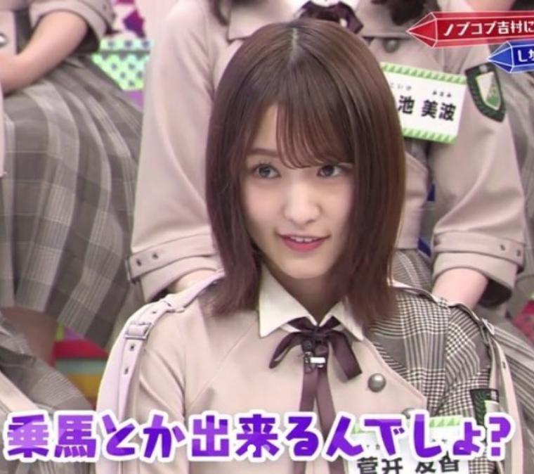 菅井友香はお嬢様で小学生から馬術をやっていた