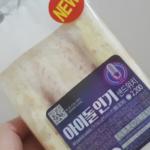 人気歌謡サンドイッチとは?韓国K-POPアイドルが絶賛の味
