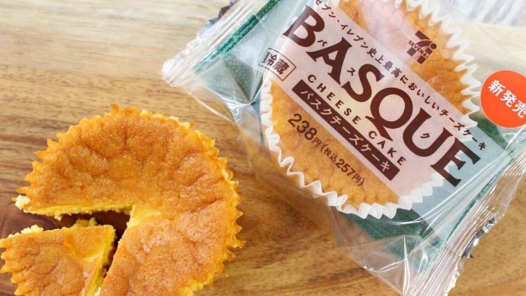 バスクチーズケーキのコンビニ比較!セブンかローソンかファミマか