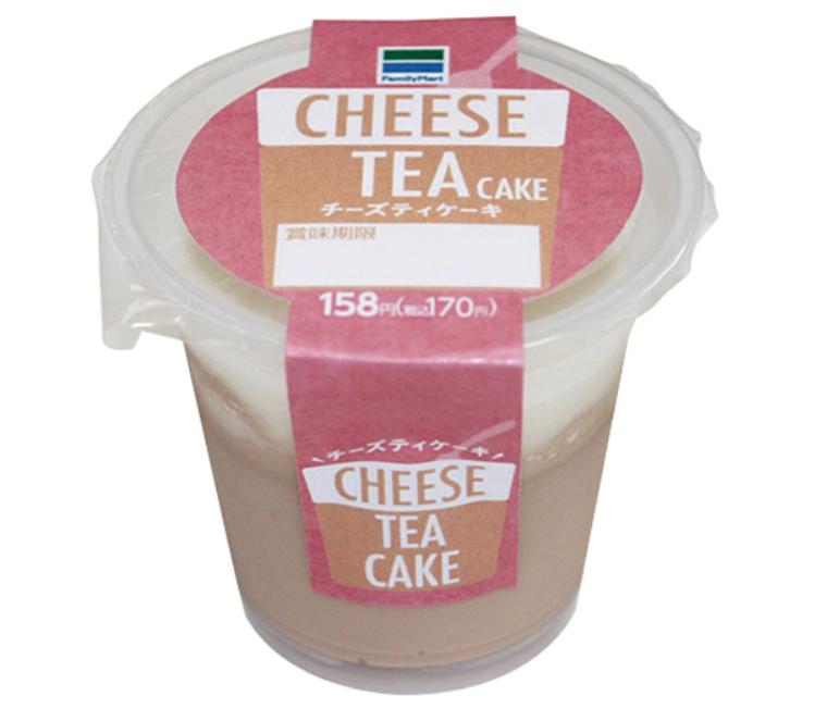 ファミリーマートのチーズティケーキ