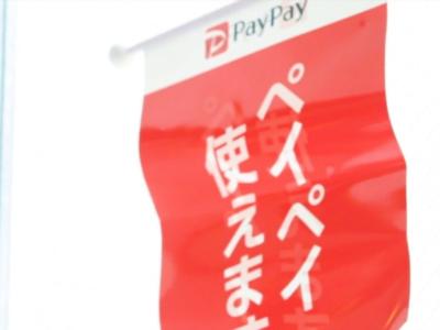 PayPayでたばこを安く買える!コンビニで還元最大10%_アイキャッチ