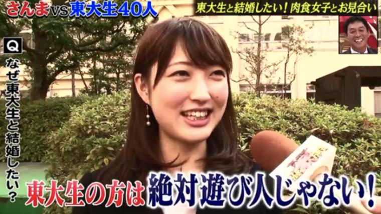 森田由乃の顔写真画像が超かわいい!学歴と経歴プロフィールがヤバい08