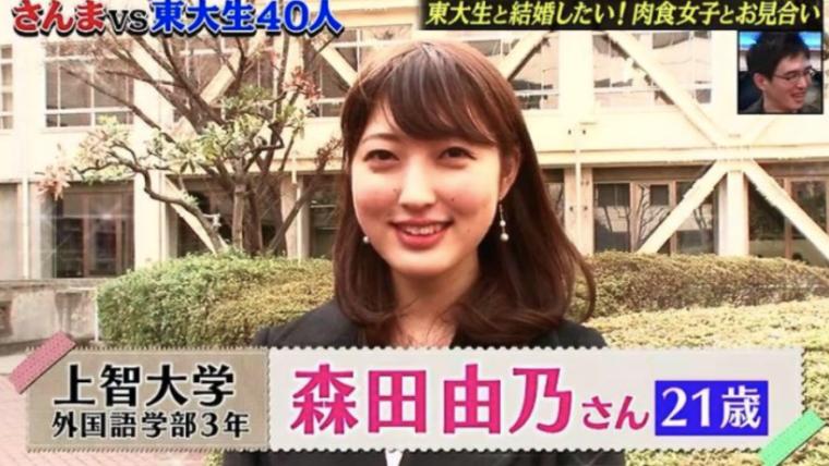 森田由乃の顔写真画像が超かわいい!学歴と経歴プロフィールがヤバい07