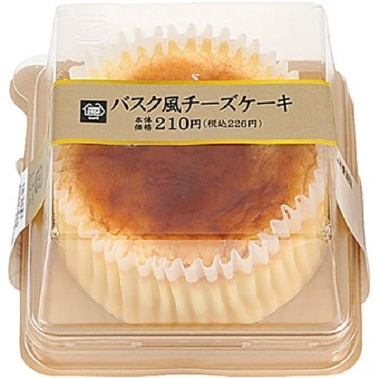 ミニストップのバスクチーズケーキ01
