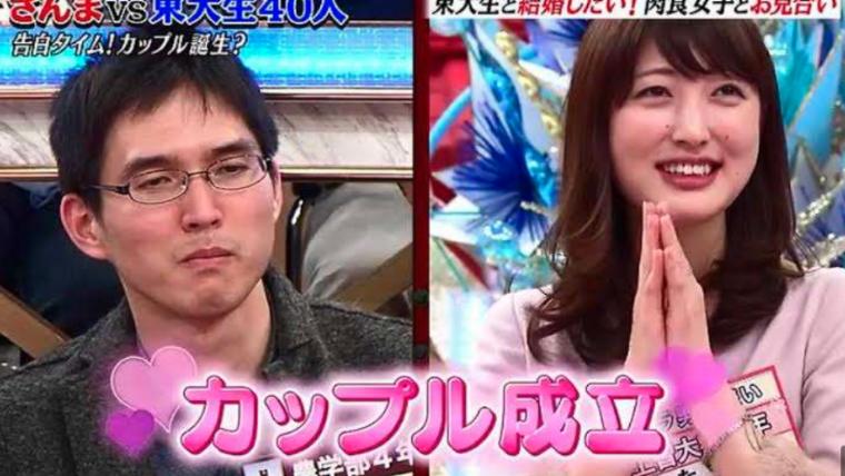 森田由乃の顔写真画像が超かわいい!学歴と経歴プロフィールがヤバい09