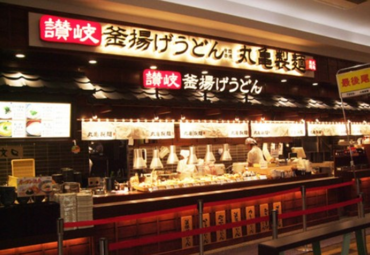 丸亀製麺の福袋2020年の中身と値段は?予約方法や販売期間・評判03