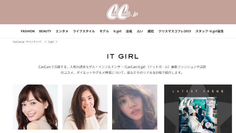 森田由乃の顔写真画像が超かわいい!学歴と経歴プロフィールがヤバい12