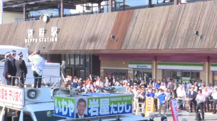 岩屋毅(IR汚職)の経歴と学歴がヤバい!早稲田大学から防衛大臣に02