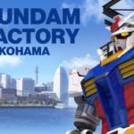 【実物大】ガンダムは横浜のどこ?いつからオープンでチケットは03