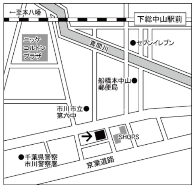 ドコモショップ市川インター店!クソ野郎メモ書きに謝罪の兼松コミュニケーションズ02