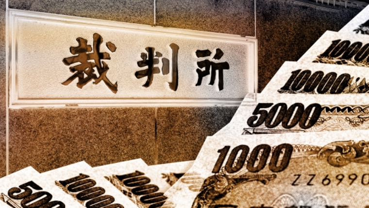 弘中惇一郎の年収が億越えでヤバい!東大卒の経歴・プロフィールに驚き03